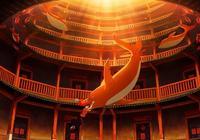 《大魚海棠》有哪些感人的話?
