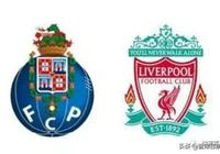 歐冠競彩足球分析:利物浦將全身而退