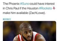 名記透露:太陽球隊有意接手保羅,對此你怎麼看?