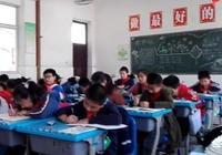 上課時間老師不允許小學生上廁所,而致拉屎到褲裡面,已經幾次了。這樣的做法對嗎?