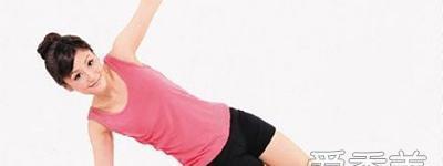 7式瘦腿瑜伽 拉伸腿部肌肉輕鬆瘦腿