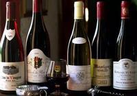 勃艮第葡萄酒究竟有哪些好年份?