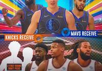 NBA重磅交易完成!莫雷:是時候表演真正的技術了