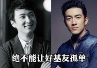 王思聰老媽林寧是林更新的姑姑嗎?