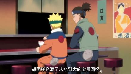 火影忍者:雛田忍術盤點,鳴人雛田合體簡直太6!