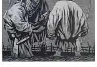 慶祝自治區成立70週年科爾沁版畫精品展示