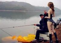 打著出去釣魚的幌子,跑出去花天酒地這可不好!