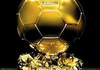 如果熱刺獲得歐冠冠軍,那麼今年的金球獎會是熱刺門將洛里斯嗎,亦或者誰更有可能獲得?