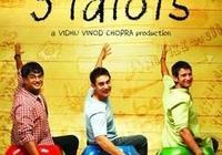 印度電影以後有可能超越好萊塢電影嗎?