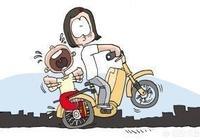 明明知道帶孩子騎電動車不安全,為什麼有些人還是選擇騎車帶娃?難道是因為省錢?