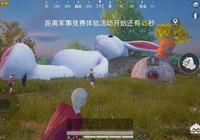 """《和平精英》8.18更新的""""中秋模式"""",玩家變成鬥宗強者,賞月拿信號槍。你怎麼看?"""