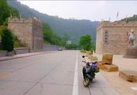 千里走單騎之210國道三