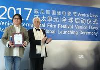 威尼斯國際電影節亞太單元啟動 高曉鬆出任主席