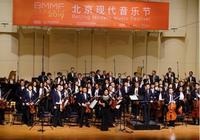 2019北京現代音樂節閉幕音樂會在京圓滿落幕