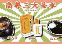在廣東,比涼茶更萬能的是藥油!