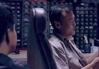 這演技如何?前國安隊長徐雲龍網劇裡飾演假證販子