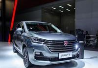 中高端MPV漢騰V7,1.5T動力匹配6AT/MT,比寶駿730還大氣!