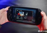 如果想要重溫復古模擬器遊戲,摩奇i7s遊戲手機值得入手嗎?