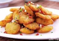 椒鹽土豆餅