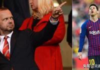 報道:曼聯即將從巴塞羅那的眼皮底下偷走歐洲冠軍聯賽的球星
