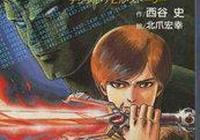 """這款號稱RPG類型""""始祖""""的遊戲,身後有著怎樣厚重的歷史"""
