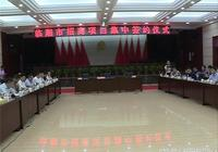 臨湘:將大手筆建設岳陽港臨湘港區和汽貿大市場
