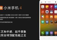 安卓手機中使用壽命最長的,竟然是小米的這款手機