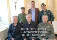 宋義、李長東、雷躍進他們與紅色警衛的故事!