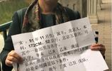 北京大媽招女婿,只看生辰八字,王思聰被嫌棄,對周渝民表示滿意