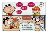 """阿衰漫畫:大臉妹竟是阿衰""""剋星""""?衰爸衰媽是""""近親""""有點皮!"""