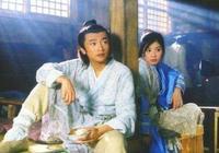 新版倚天屠龍記:最美配角不是小昭殷離,混血的她才是絕世美人