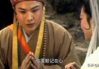 孫悟空也有威脅佛教的手段,觀音認栽,如來無語