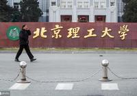 高考志願@北京理工大學2019年本科招生章程