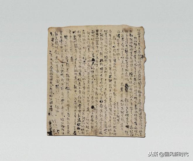 國家寶藏重慶中國三峽博物館十大鎮館之寶