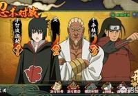 你覺得《火影忍者》手遊中的四大天王是哪四位?