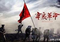 《清帝退位詔書》和《中華民國臨時約法》,誰才是民國法統來源?