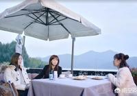 在小說《如果可以這樣愛》中,白考兒,米蘭,李櫻之誰更適合當老婆?為什麼?