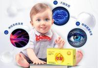 現在提倡嬰兒核桃油,DHA,益生菌一系列保健品,對孩子發育真的有好處麼?