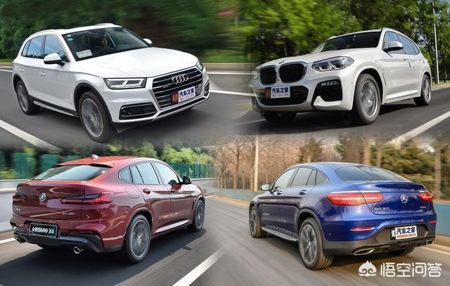 裸車50萬之內,值得購買哪款車型? ,目前看的有寶馬X3、X4,進口奔馳GLC、奧迪Q5L?