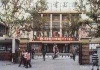 「老照片」芷江西路1號 星火電影院
