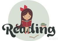 你家孩子愛讀書嗎?