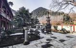 藏於終南山的古寺,距今一千多年曆史,蔣介石曾在此避暑