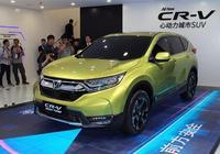 本田CR-V將7月上市 全新設計/混動版同步推出