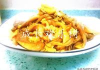 平菇和這種食材是絕配,不用鹽、不出水,5分鐘一盤,多吃一碗飯