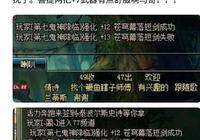 DNF玩家強化13蒼穹武器,花費9000塊RMB喜提二把+7神器,95版本強化成功率這麼低嗎?