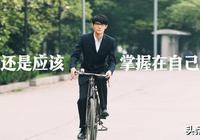 王凱《大江大河》二輪開播 重啟宋運輝精彩人生