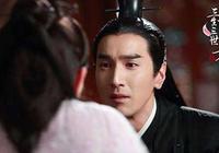 如何評價趙又廷的演技?