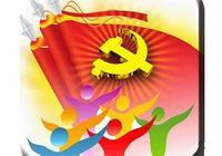 內蒙古電力公司電科院採取多樣方式為黨建群團工作添光增彩