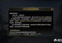 《刺激戰場》1月15日更新2.8G新版本中,有哪些值得關注的玩法?