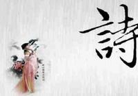 描寫春夏秋冬、雨、山、月、鳥、花、梅、柳、荷和友情的古詩名句